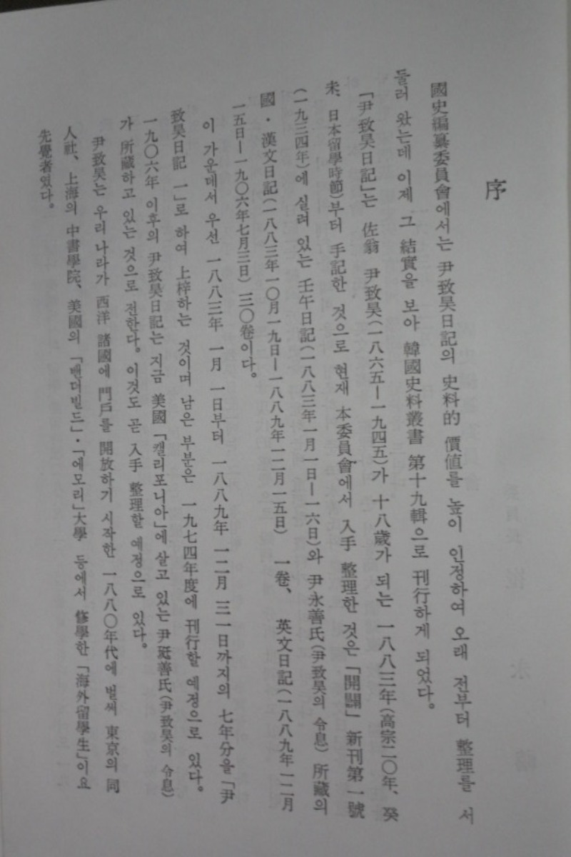 SAM_7172.JPG
