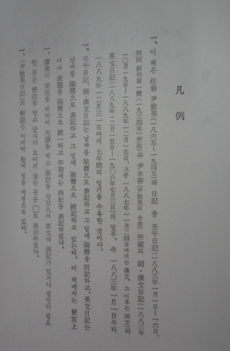 SAM_7173.JPG