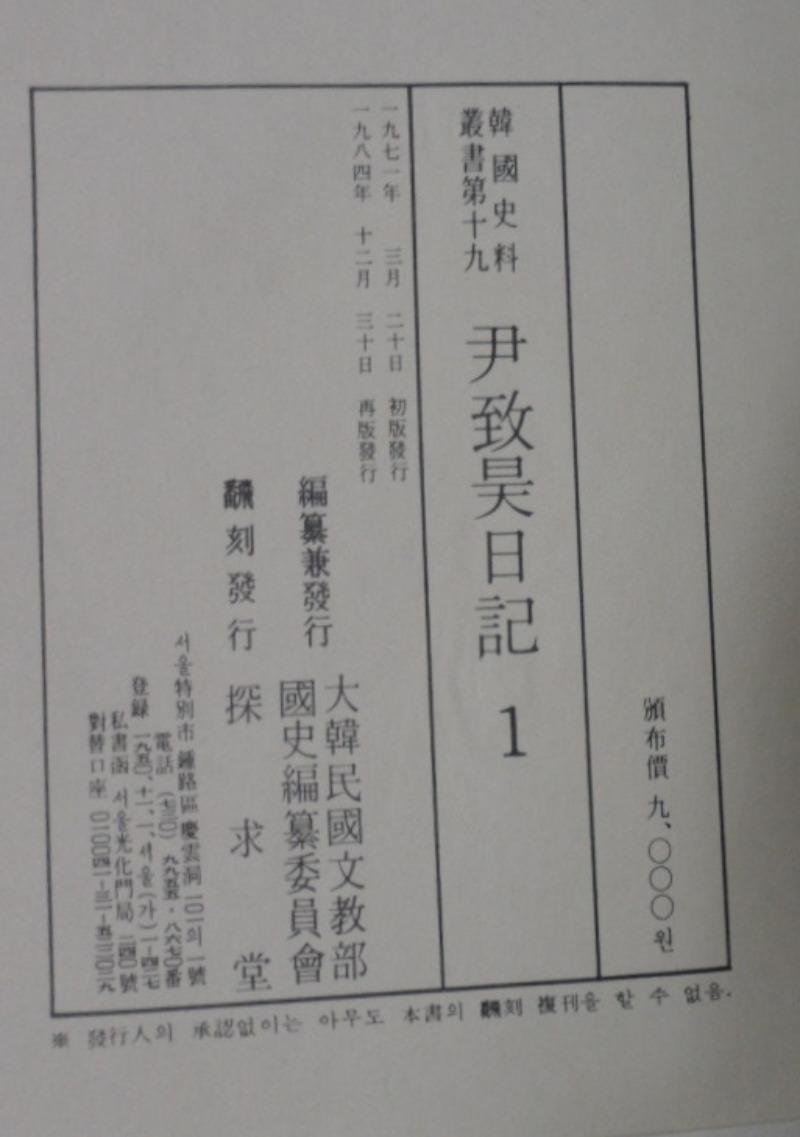 SAM_7177.JPG