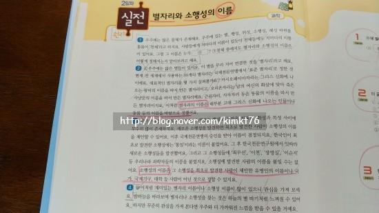 일일독해4단계 11.jpg