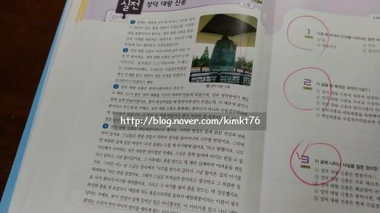 일일독해4단계 13.jpg