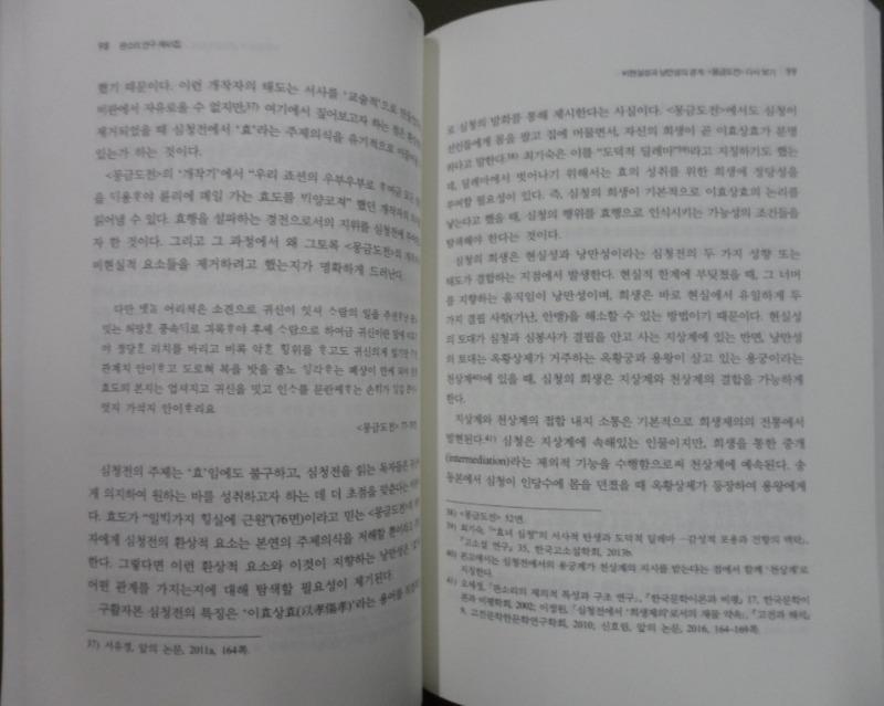 SAM_8269.JPG