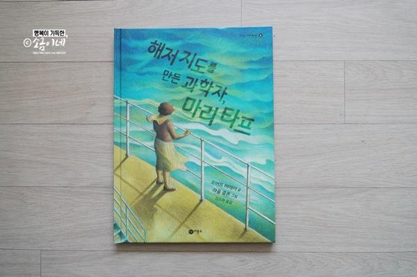 비룡소지식다다익선1.JPG