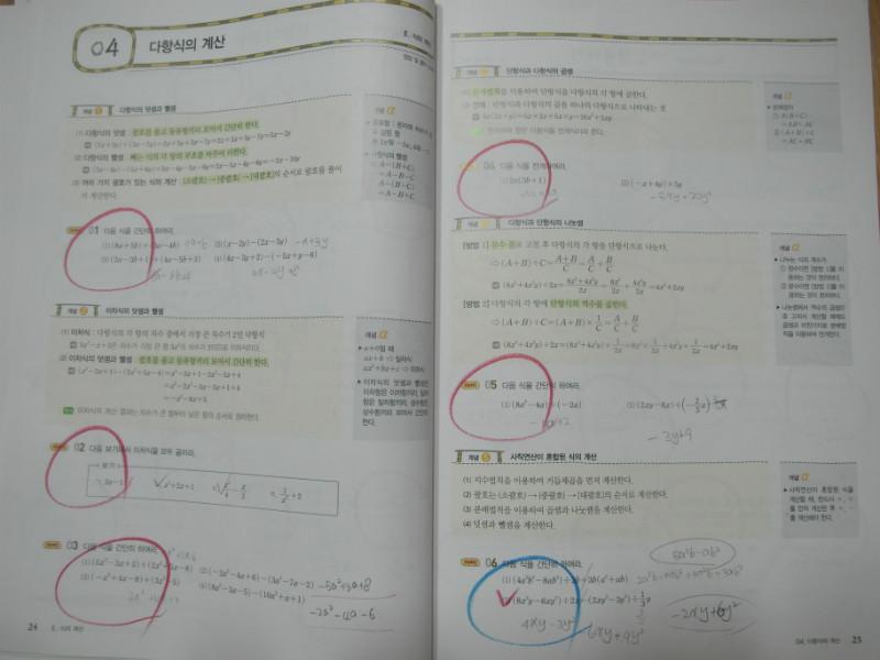 SAM_2555.JPG