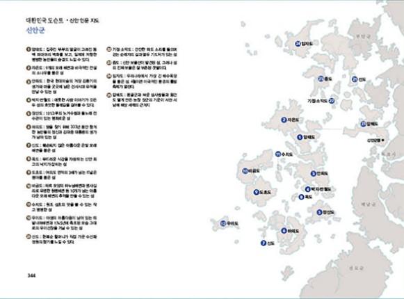 Screenshot_2020-05-18_at_23.22.01.jpg