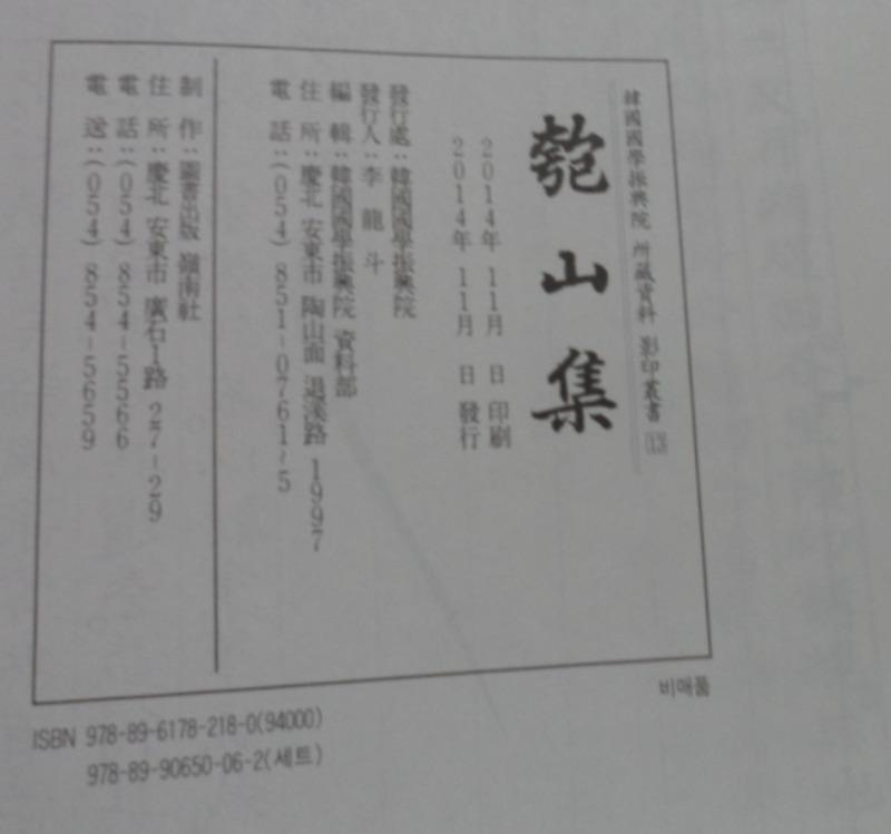 SAM_0302.JPG