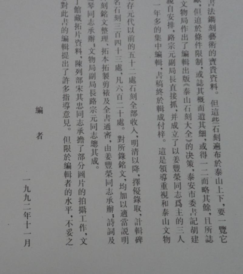 SAM_0141.JPG