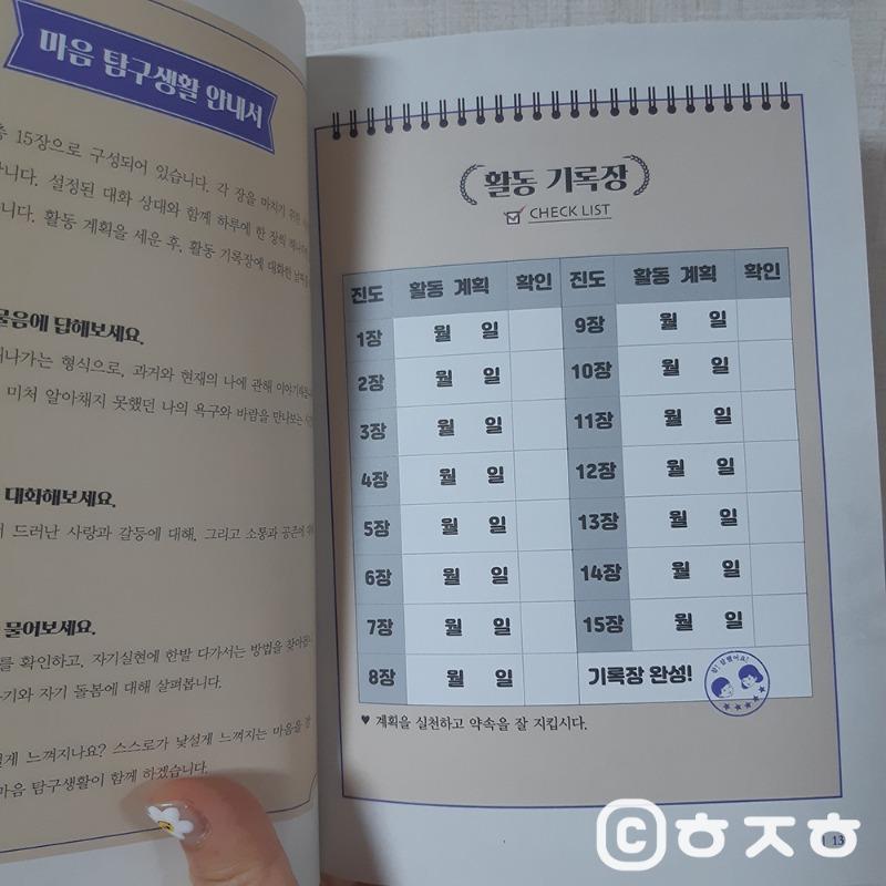 KakaoTalk_20200530_213016629_12.jpg