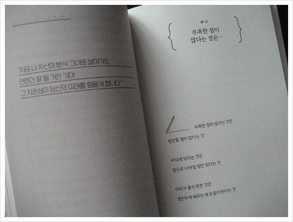 IMG_2631[1].jpg
