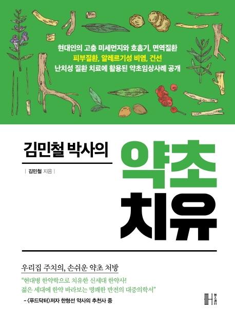 불교신문.jpg
