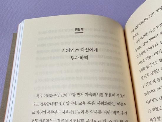 IMG_E8703.JPG