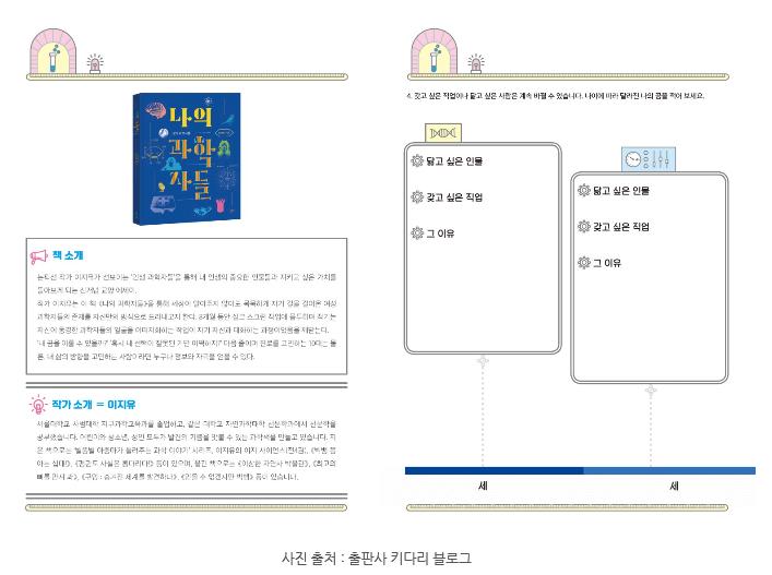 주석_2020-06-09_212931.png