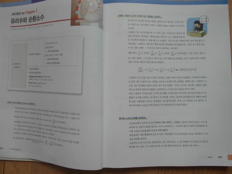 SAM_2940.JPG
