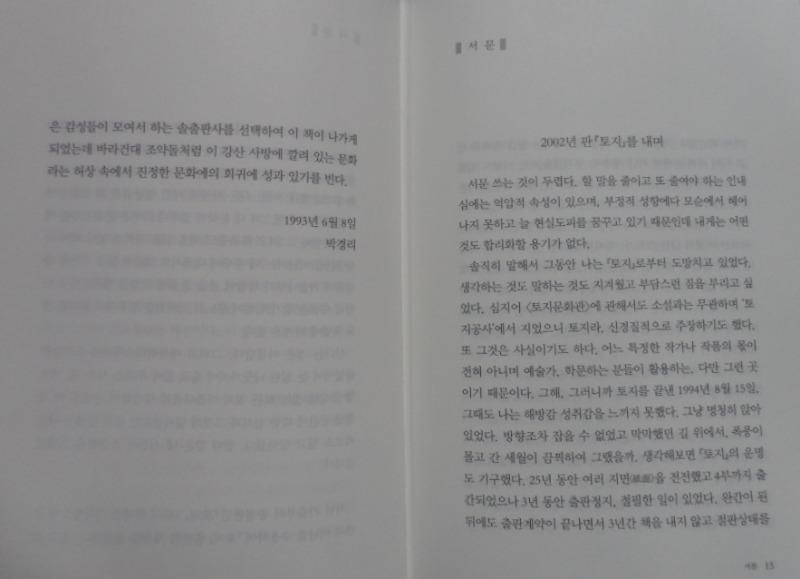 SAM_3392.JPG