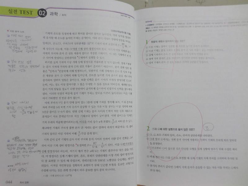 SAM_9913.JPG