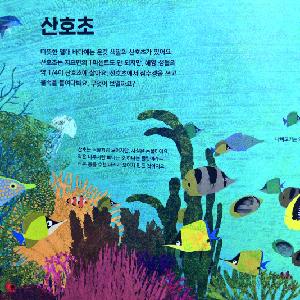 물고기는-03.jpg