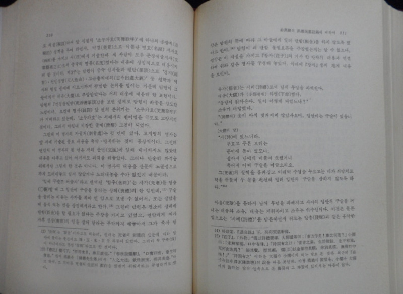 SAM_3146.JPG