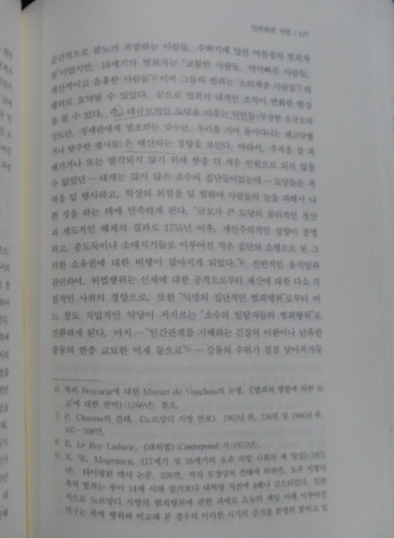 SAM_3889.JPG