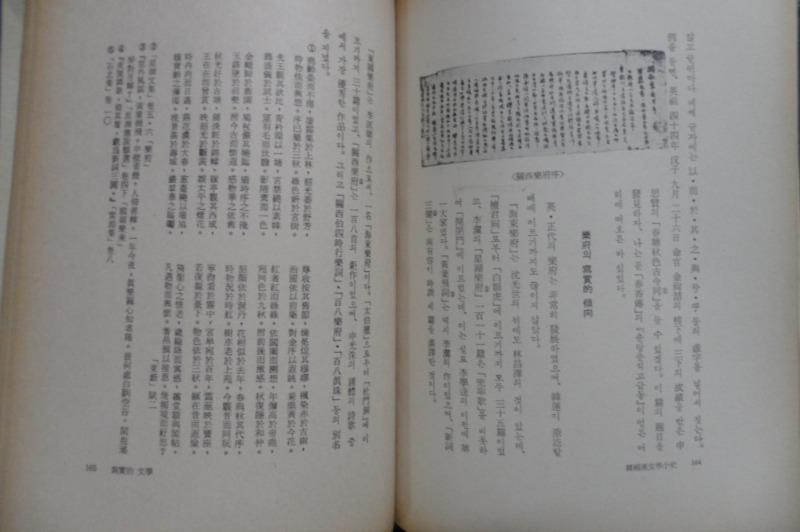 SAM_4406.JPG