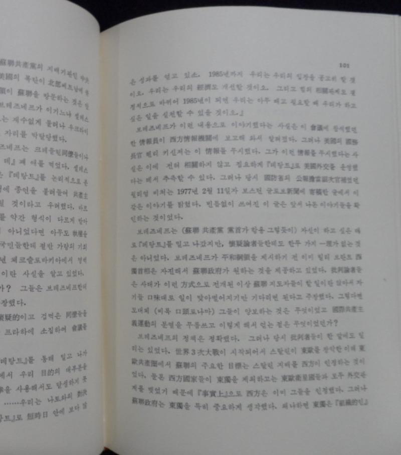 SAM_4416.JPG