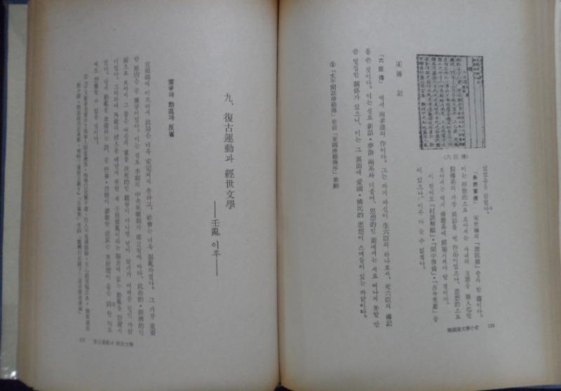 SAM_4405.JPG