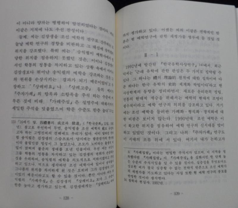 SAM_3671.JPG