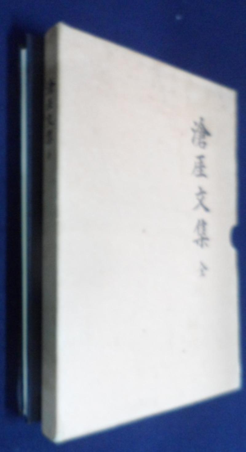 SAM_4396.JPG