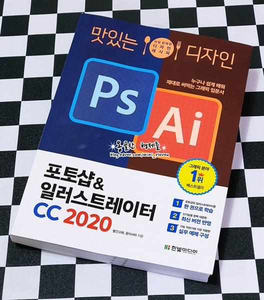 2020-12cf-1.jpg
