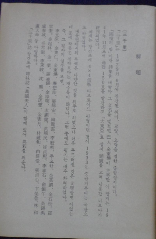 SAM_4606.JPG