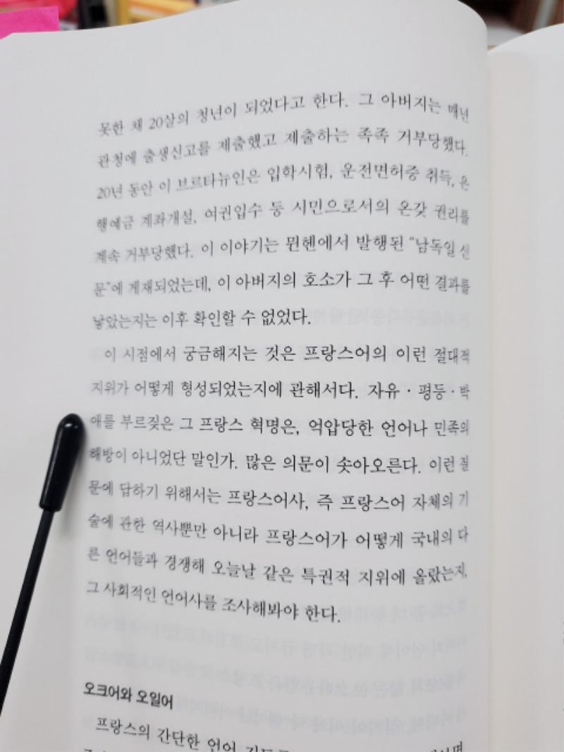 29-3.jpg