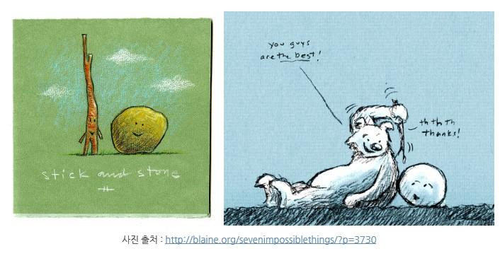 주석 2020-07-14 22101.jpg