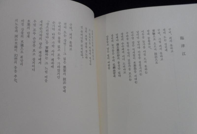 SAM_4903.JPG