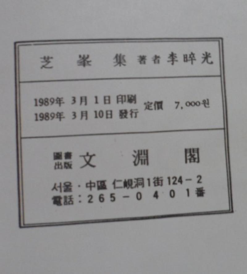 SAM_4704.JPG