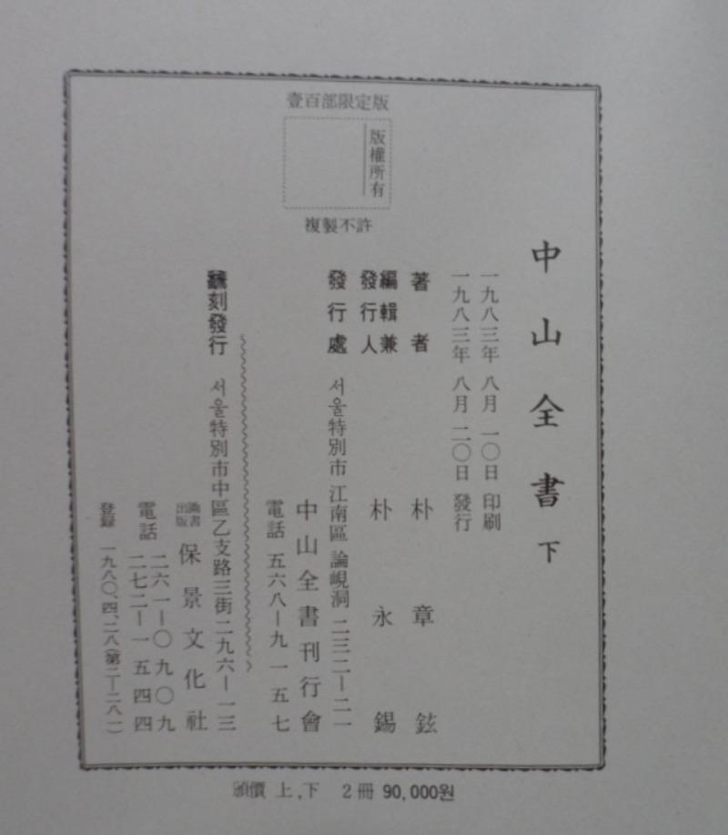 SAM_5045.JPG