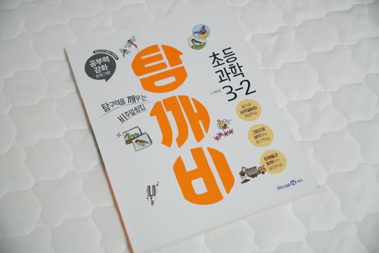 [크기변환]DSC05182.JPG