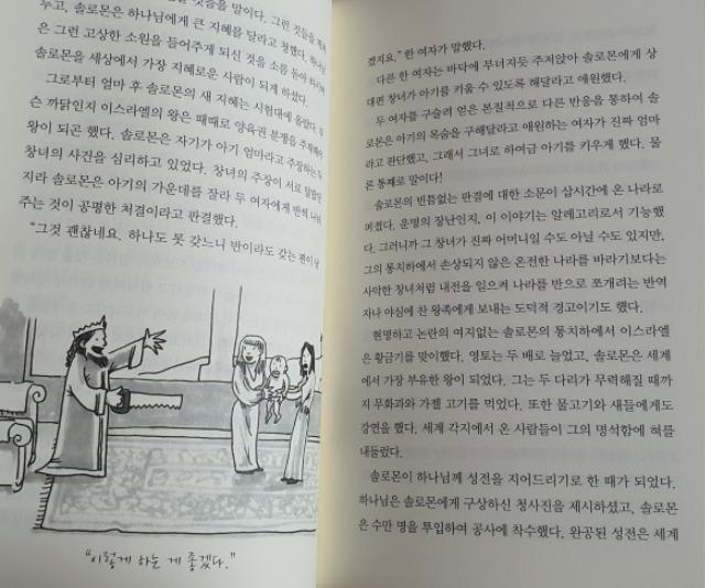 성경5.jpg