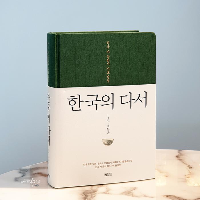 한국의다서 (3).jpg