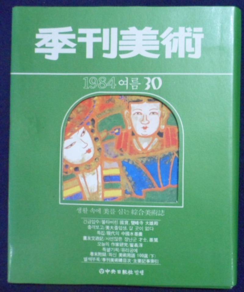 SAM_6603.JPG