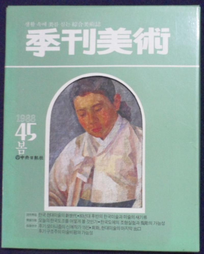 SAM_6596.JPG