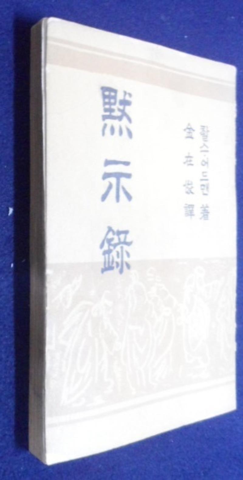 SAM_6692.JPG
