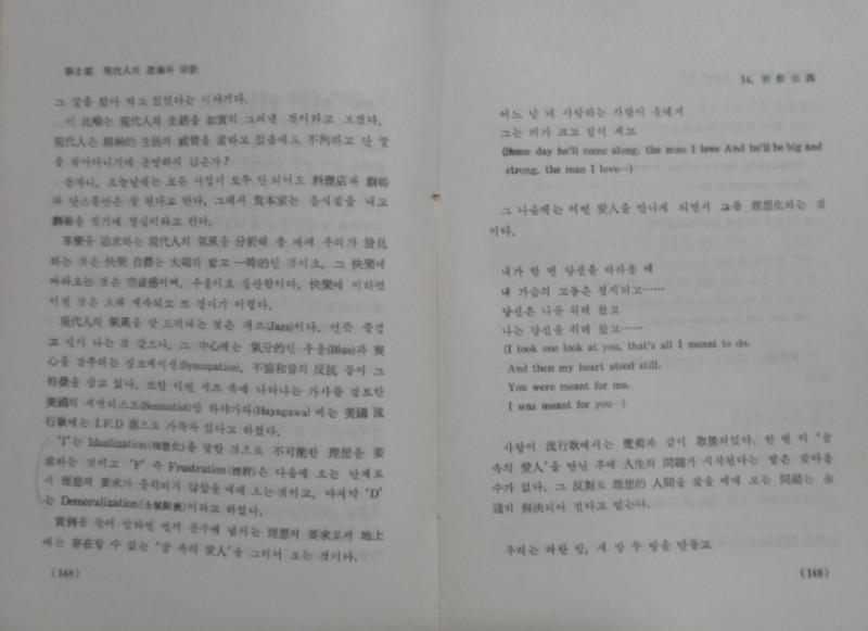SAM_6698.JPG
