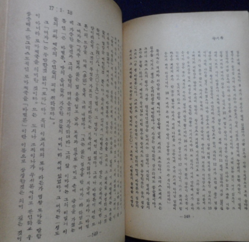 SAM_6694.JPG