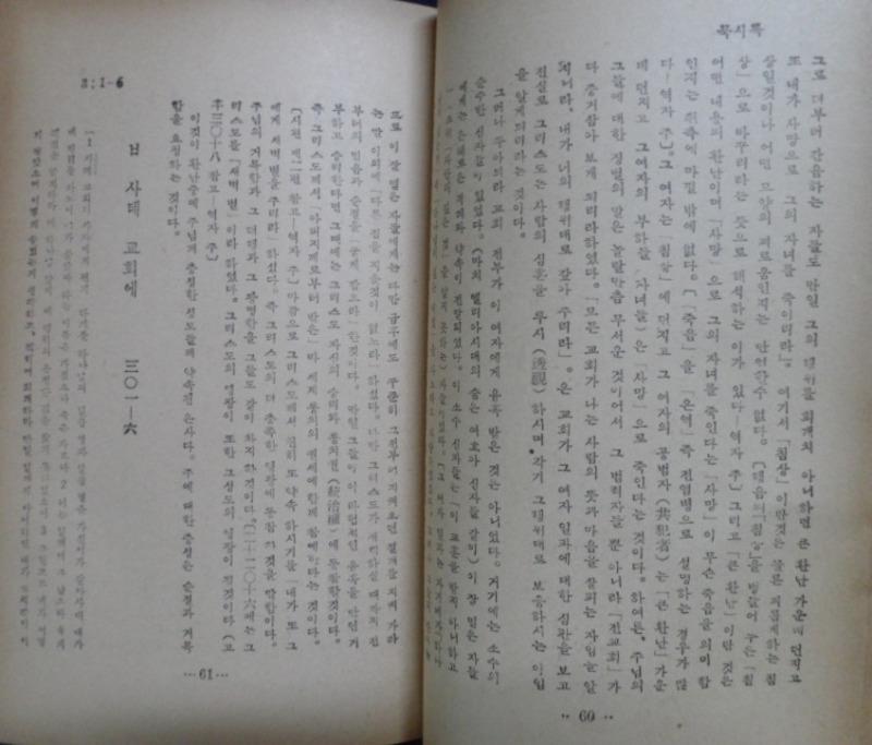 SAM_6693.JPG
