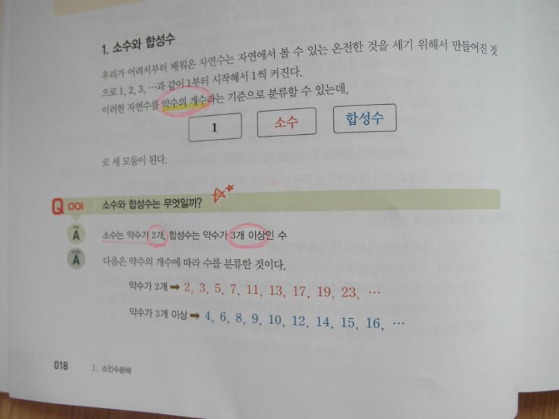 SAM_4684.JPG