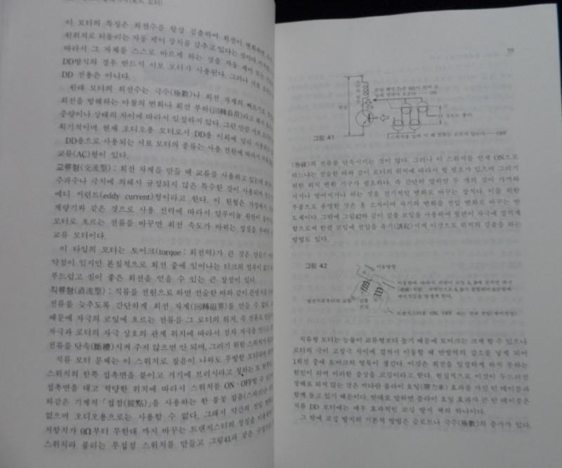 SAM_7429.JPG