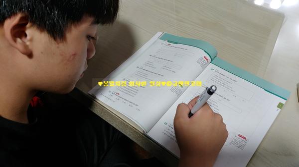 국어문법 2.jpg
