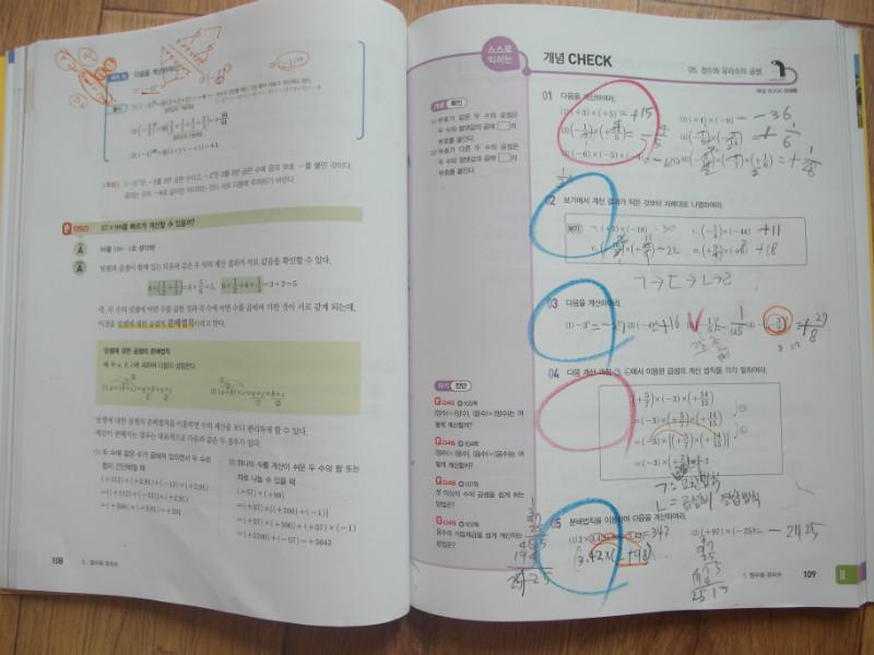 SAM_5287.JPG