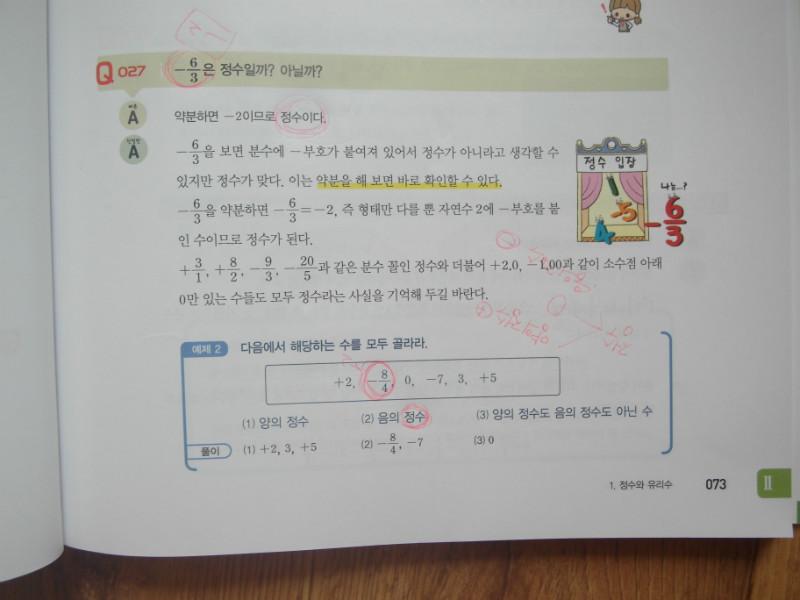 SAM_5275.JPG