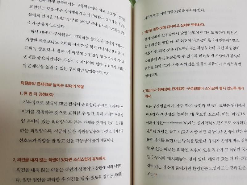 11존재감 업3-2.jpg