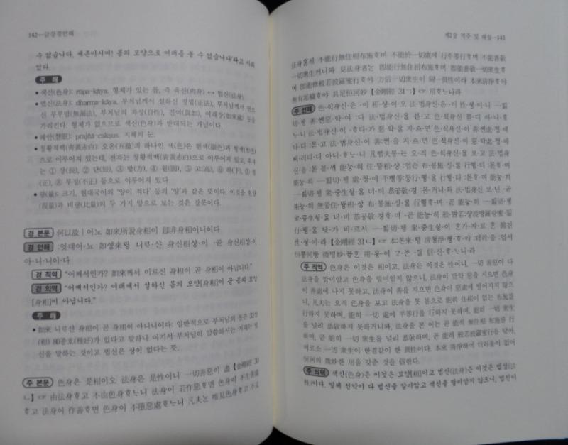 SAM_0319.JPG
